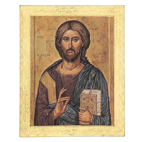 Quadro stampa Cristo Pantocratore 30x25 cm 1