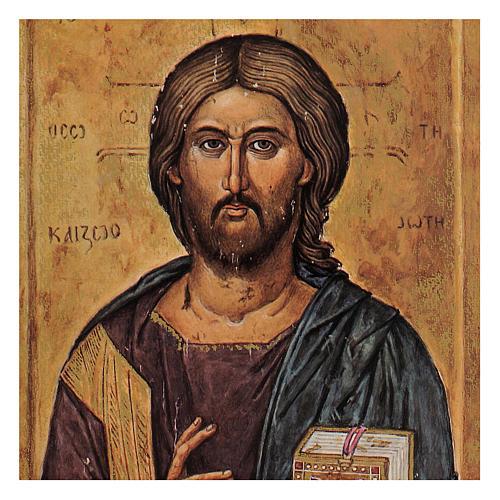 Quadro stampa Cristo Pantocratore 30x25 cm 2
