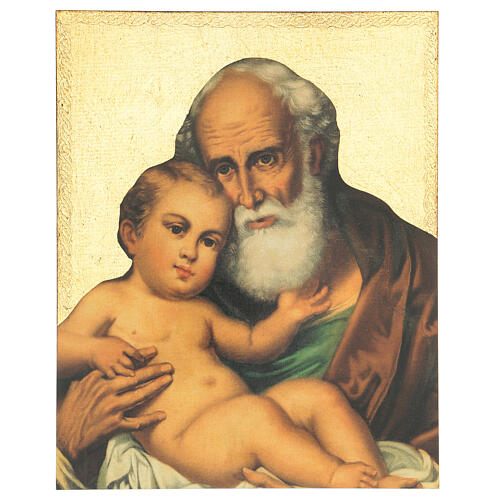 Saint Joseph with Child printed picture 12x10 in 1