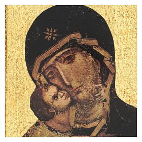 Quadro stampa Madonna di Vladimir 30x25 cm s2