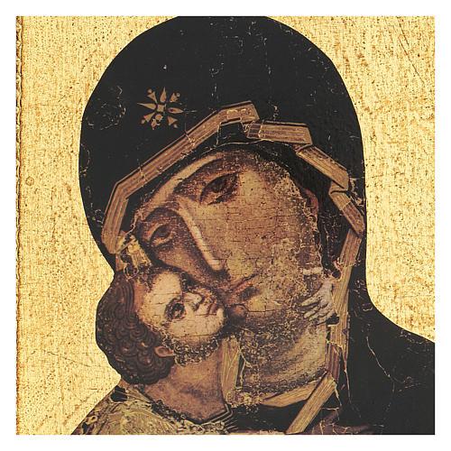 Quadro stampa Madonna di Vladimir 30x25 cm 2