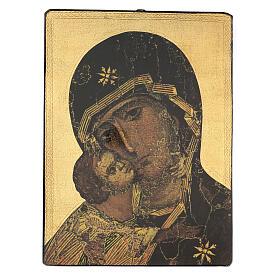 Cuadro impresa Virgen de la Ternura 65x50 cm s1