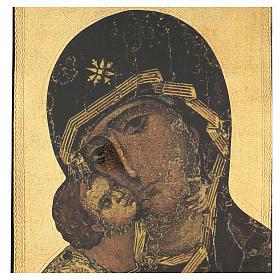 Quadro stampa Madonna della Tenerezza 65x50 cm s2