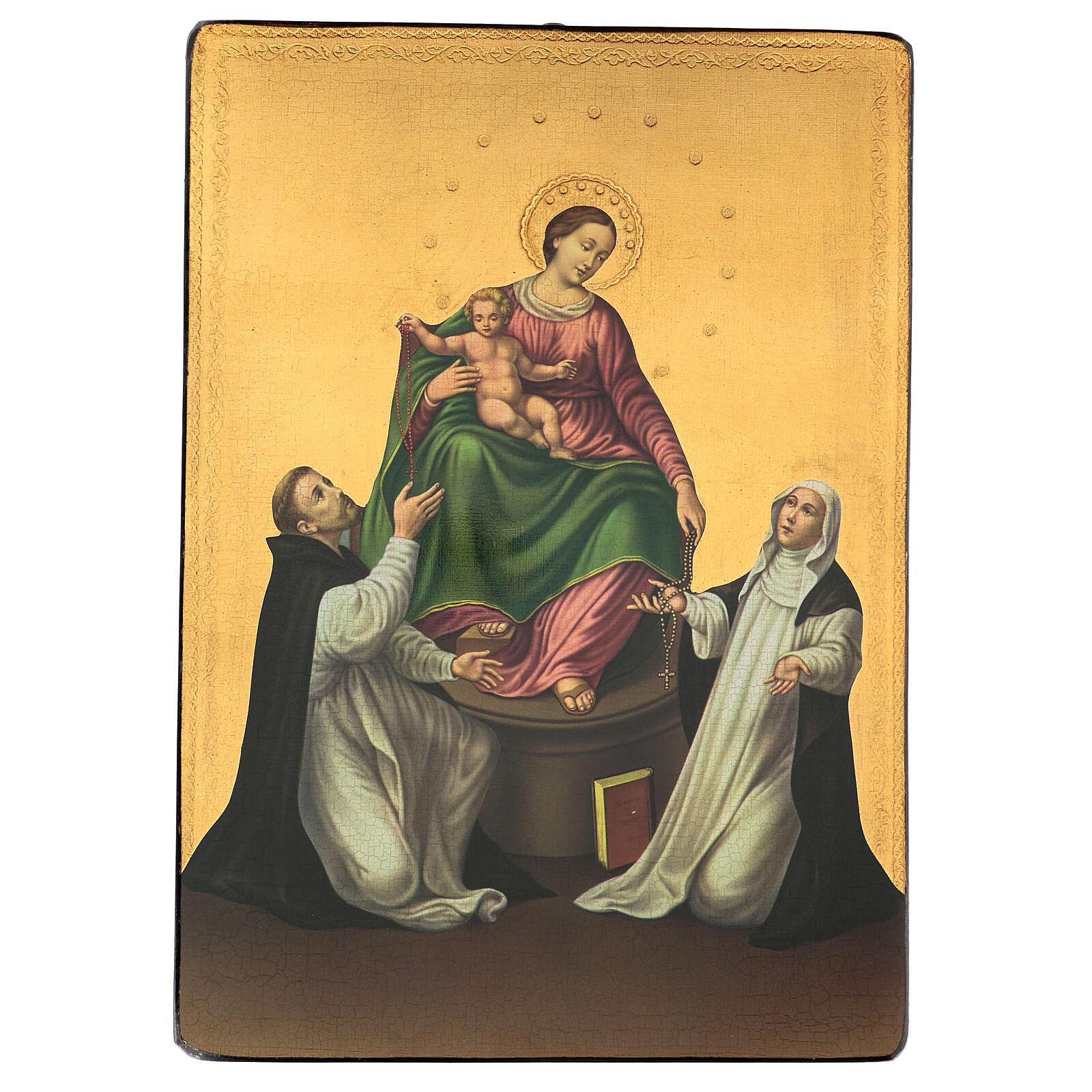 Cuadro impresa Virgen Pompeya 70x50 cm 3