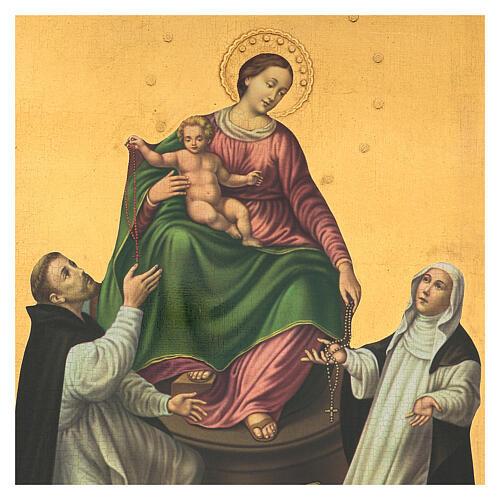 Cuadro impresa Virgen Pompeya 70x50 cm 2