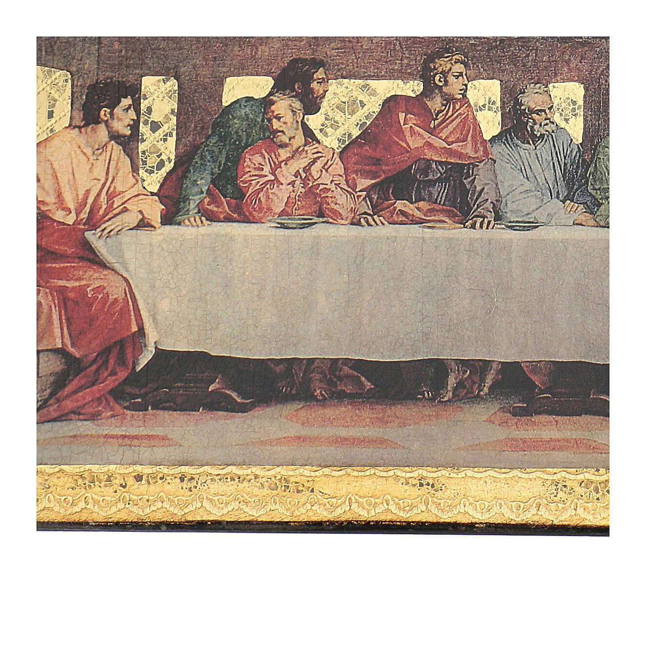 Cuadro Cenáculo Andrea del Sarto 30x76 cm 3