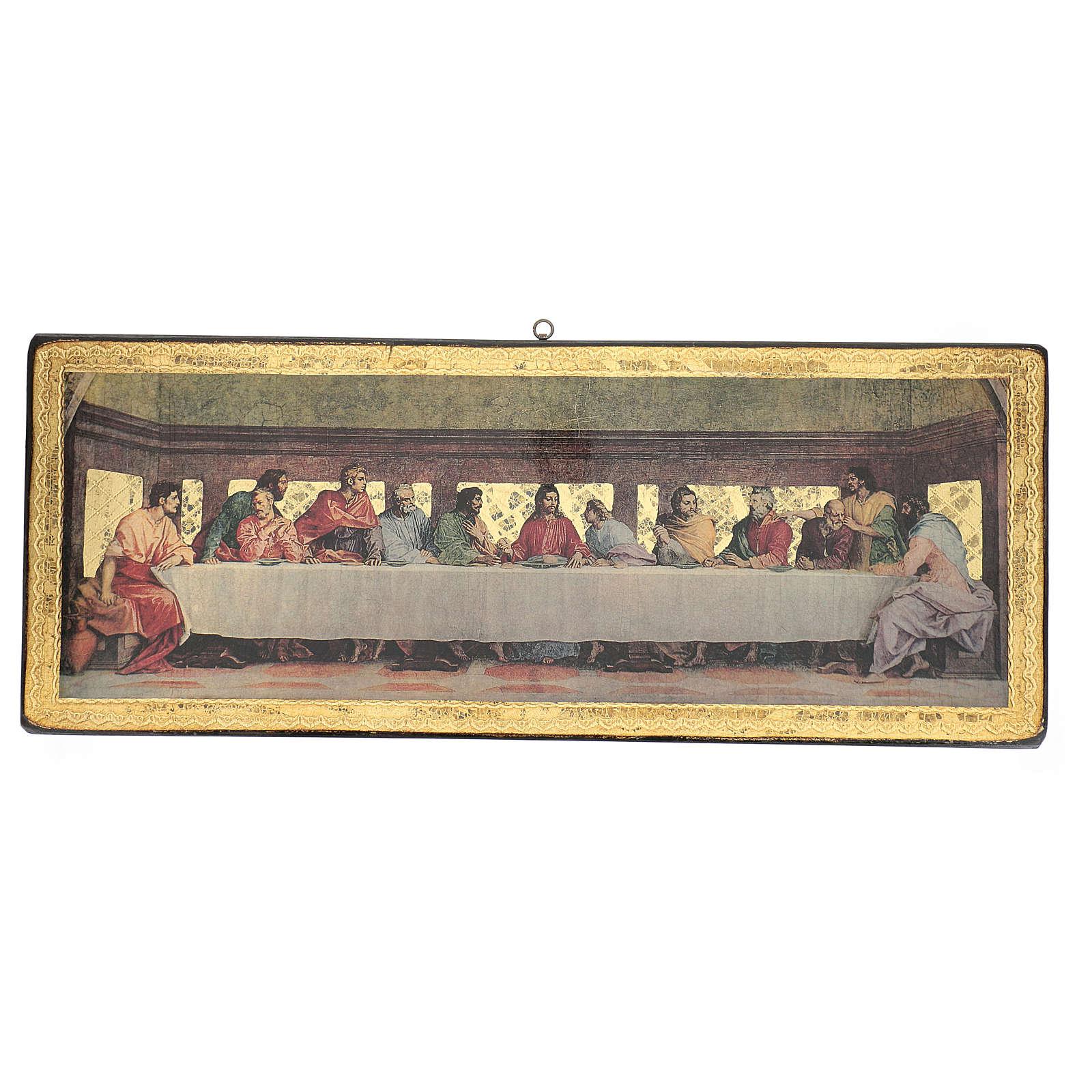 Quadro cenacolo Andrea del Sarto 30x76 cm 3