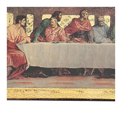 Quadro cenacolo Andrea del Sarto 30x76 cm 2
