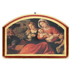 Quadro Santa Famiglia con San Giovannino 40x60 cm s1