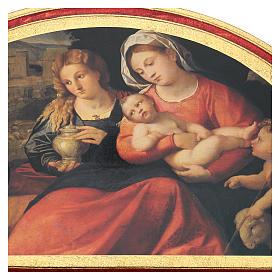 Quadro Santa Famiglia con San Giovannino 40x60 cm s2