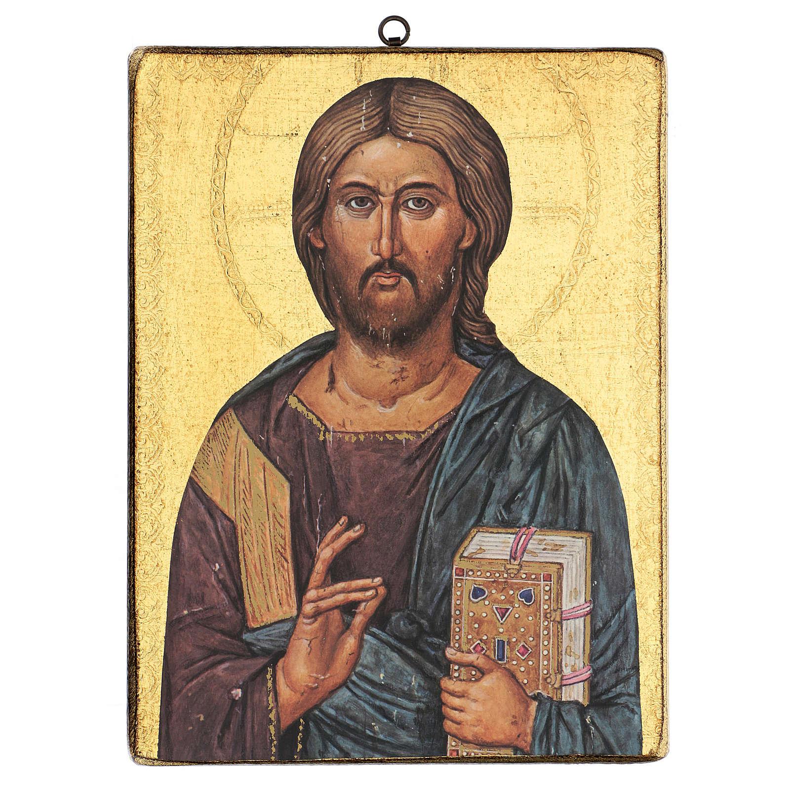Quadro stampa Cristo Pantocratore 35x25 cm 3