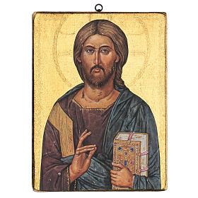 Quadro stampa Cristo Pantocratore 35x25 cm s1