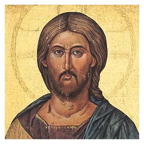 Quadro stampa Cristo Pantocratore 35x25 cm s2