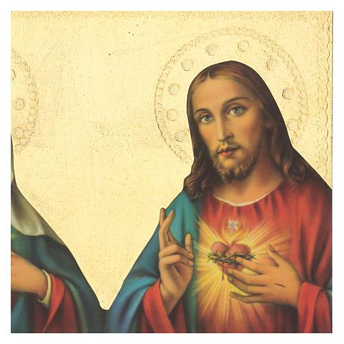 Quadro stampa Sacro Cuore Gesù e Maria 35x25 cm 2