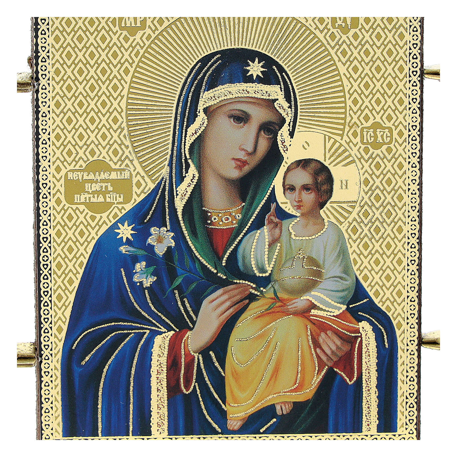 Triptych with icon of the Virgin Mary with lily, made in Russia 3