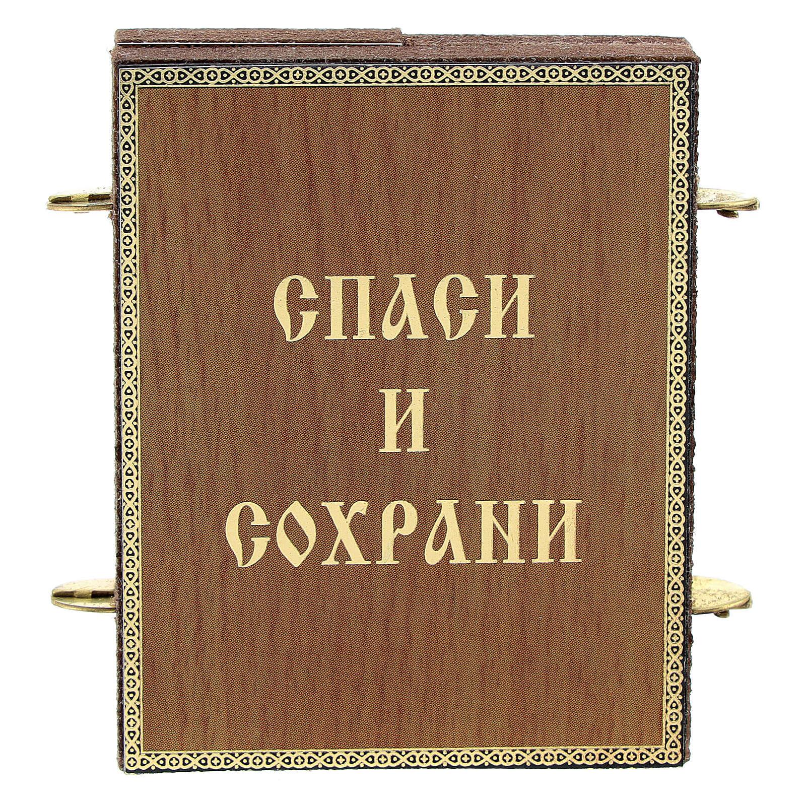 Trittico russo Madonna con giglio 9,5x5,5 cm 3