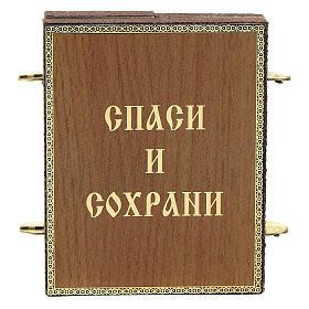 Tríptico russo Nossa Senhora com lírio 9,5x5,5 cm s3