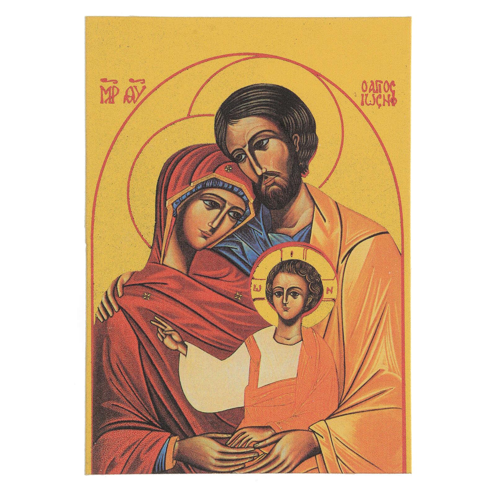 Holy Family image in ceramic foil 15x10 cm 3