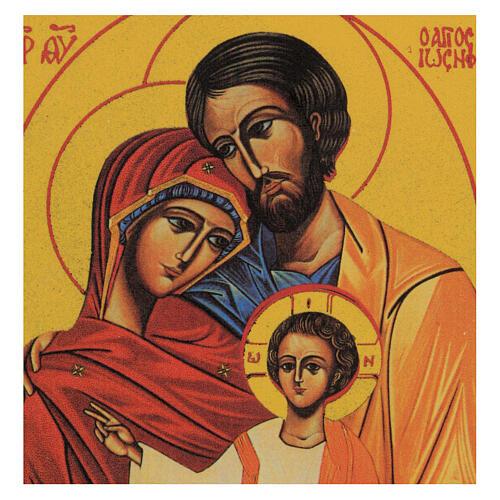 Holy Family image in ceramic foil 15x10 cm 2