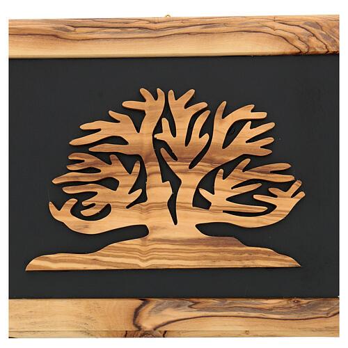 Cadre Arbre de la Vie olivier Palestine 18x25 cm 2