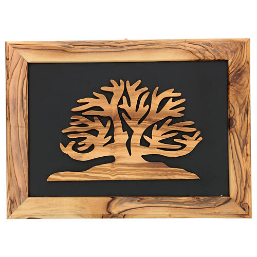 Tree of Life olive wood image and frame Palestine 18x25 cm 1