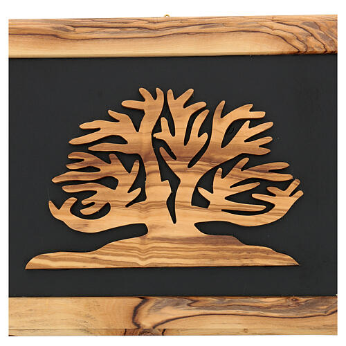 Tree of Life olive wood image and frame Palestine 18x25 cm 2