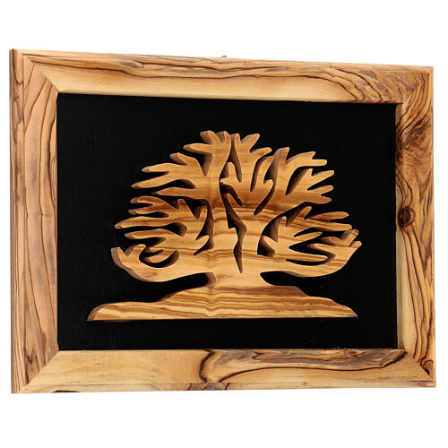 Tree of Life olive wood image and frame Palestine 18x25 cm 3