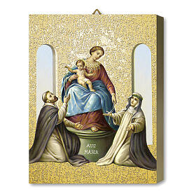 Notre-Dame de Pompei tableau en bois boîte cadeau 25x20 cm