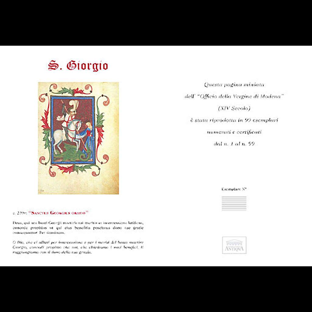 San Giorgio codice miniato 3