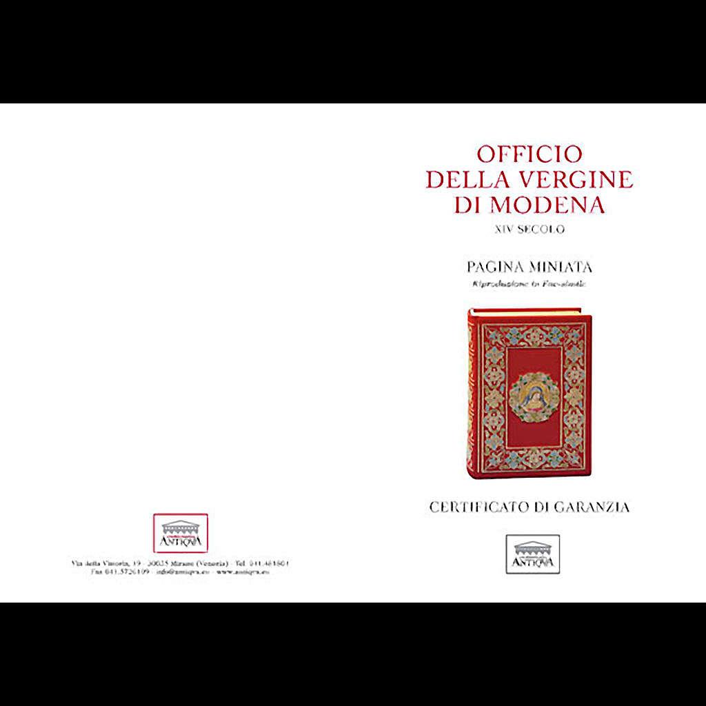 San Cristoforo codice miniato 3