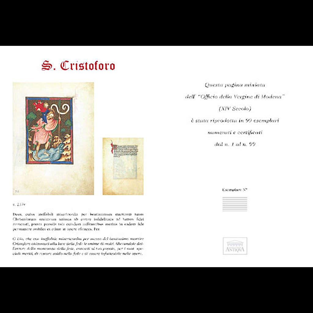 Saint Christopher illuminated manuscript 3