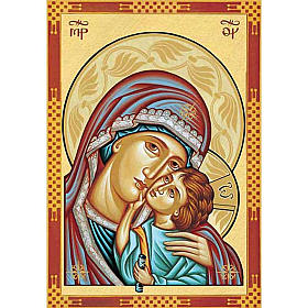 Print, Our Lady of Tenderness, close-up s1