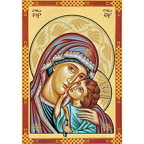 Print, Our Lady of Tenderness, close-up 1