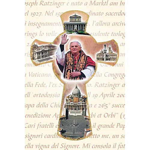 Poster Cruz Papa Benedicto XVI 1