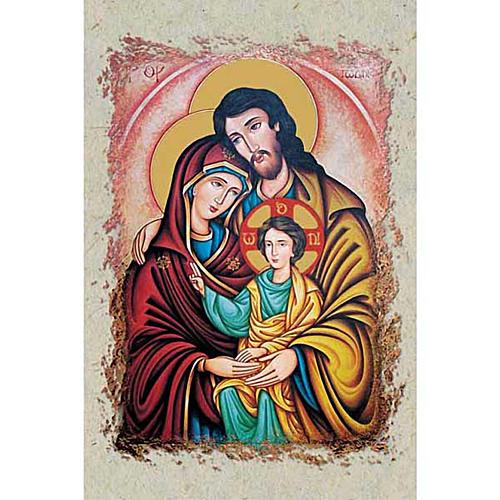 Estampe Sainte Famille 30x40 cm 1