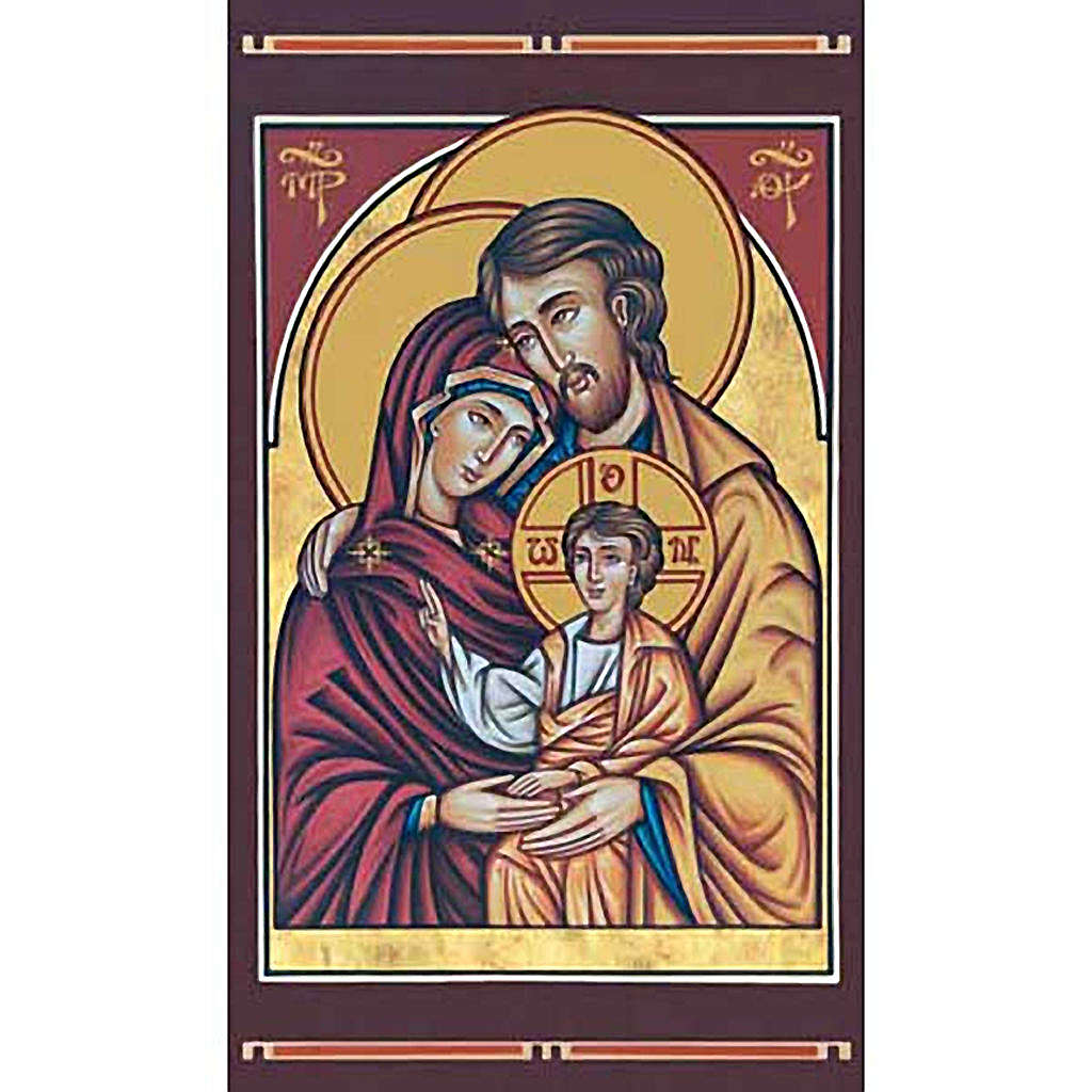Stampa Sacra Famiglia bizantina 25x20 3