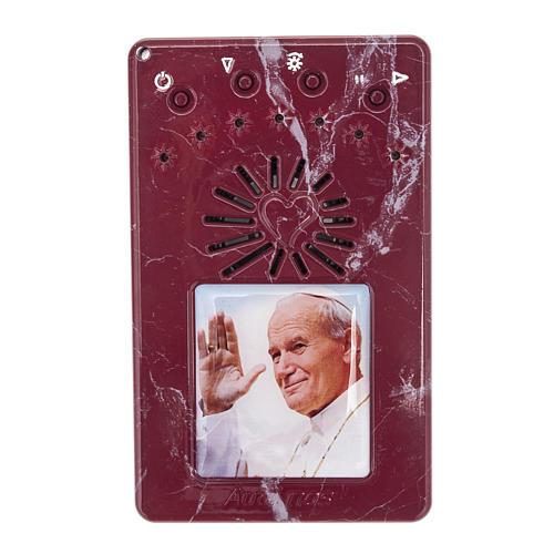 Digital Rosary John Paul II with Litanies, marbled red 1