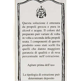 Camaldoli Propolis alcoholic solution 30ml s2
