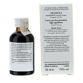 Camaldoli Propolis alcoholic solution 30ml s3