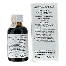 Camaldoli Propolis alcoholic solution 30ml s4