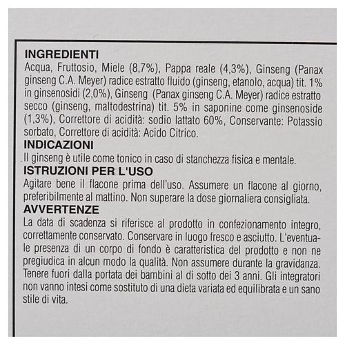 Integratore Fiale miele pappa reale ginseng Camaldoli 3