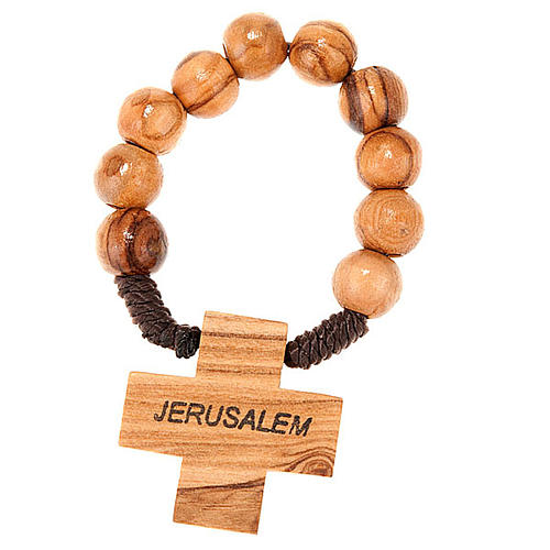 Holy Land olive wood decade rosary 1