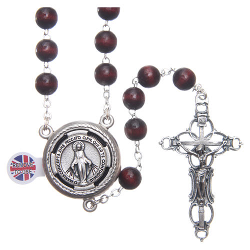 Rosary in burgundy wood with center piece, talking, Pope Francis prayer ENGLISH 8 mm 1
