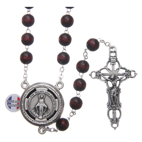 Wooden rosary burgundy with talking center piece Pope Francis prayer FRENCH 8 mm 1