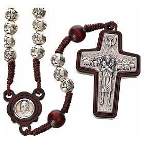 Chapelet en bois foncé et métal Pape François s1