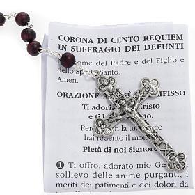 Rosario devocional 100 réquiem en sufragio de los difunto s2