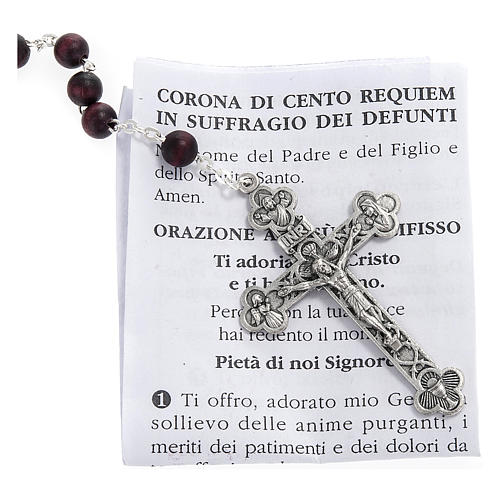 Rosario devocional 100 réquiem en sufragio de los difunto 2
