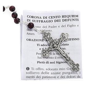 Rosario devozionale 100 requiem in suffragio dei defunti s2