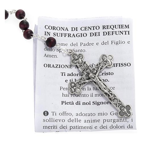Różaniec oddania 100 Requiem (100 Wieczny odpoczynek) za dusze zmarłych 2