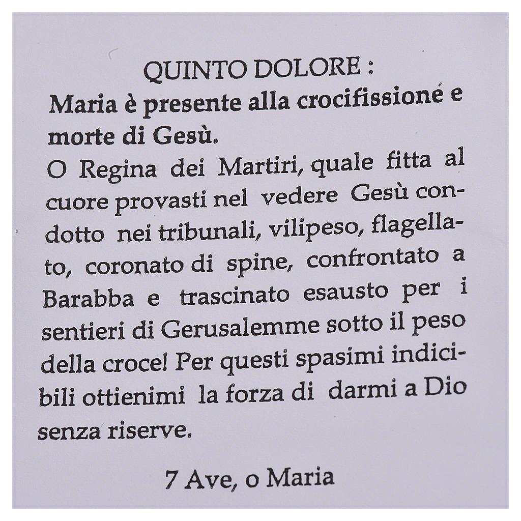 Rosario devocional Virgen de los Dolores 4
